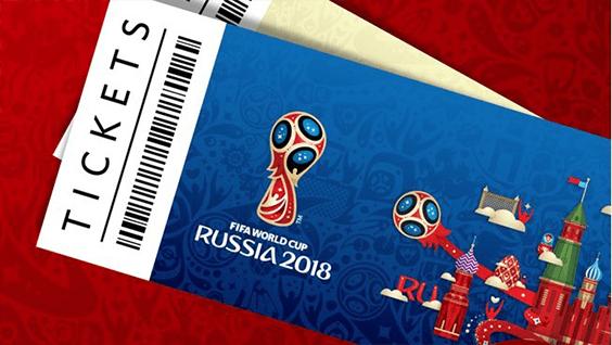 Билеты на ЧМ 2018